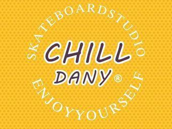 ChillDanY惬意滑板教学(金鹰店)