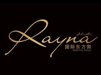 rayna国际东方舞