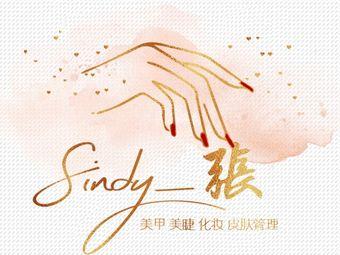 SINDY  美甲美睫(王府井大街店)