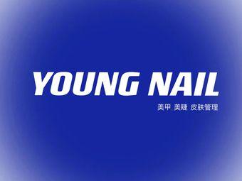 YOUNG NAIL美甲美睫
