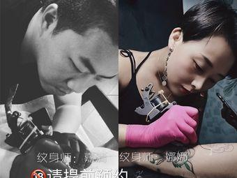 浦青纹身(人民东路店)