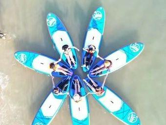 孤岛漂流者水上俱乐部·划艇·桨板