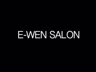 伊文造型 E-WEN SALON