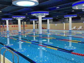 泳恒游泳馆