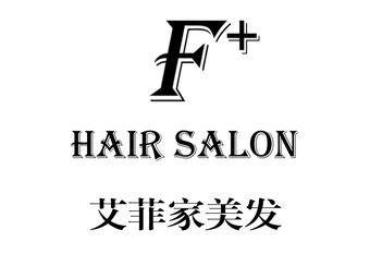 F+Hair salon烫发染发接发造型(乐育南路店)
