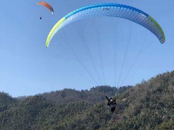 南昌滑翔伞