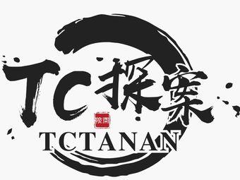 TC沉浸式体验探案馆