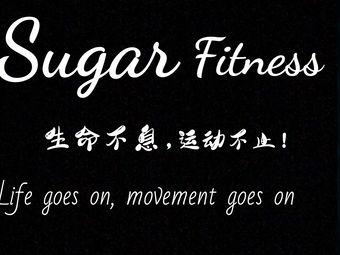 sugar健身工作室