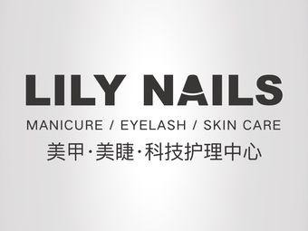 LILY  NAILS美甲美睫(泊富店)