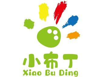 小布丁教育文化艺术