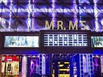 MR·MS·CLUB派对空间酒吧