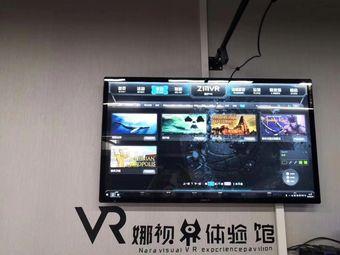 VR娜视界体验馆