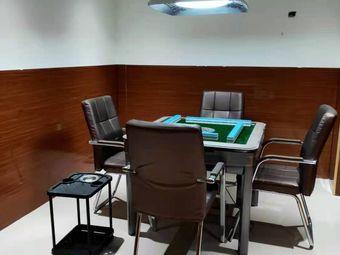 天鹰棋牌室
