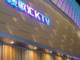 唛歌汇KTV(双流万达店)