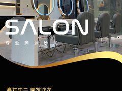 高井虫二•Hair Salon的图片