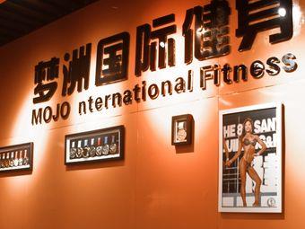 三亚梦洲国际健身俱乐部