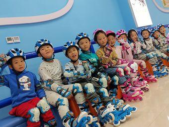 稚子星轮滑运动中心