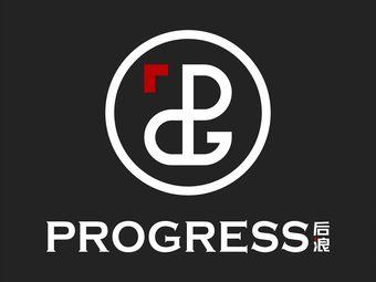 Progress·后浪