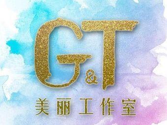 G&T美丽工作室
