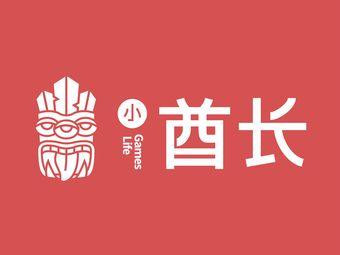 小酋长(华新步步高店)