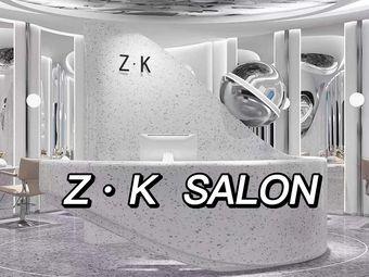Z.K造型(仁怀国贸店)