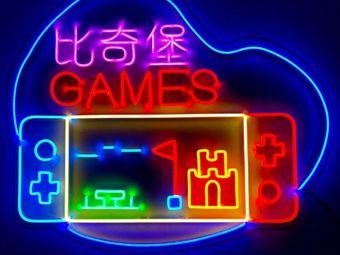 比奇堡游戏体验室PS5·PS4·SWITCH