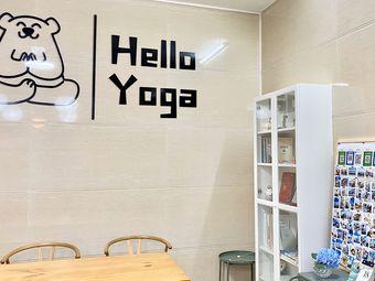 HelloYoga你好瑜伽馆