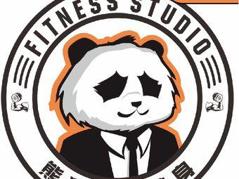 熊猫先生健身连锁(宝龙店)