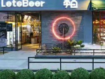 李白let'sbeer酒吧