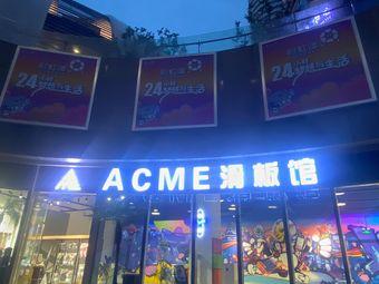 ACME滑板馆