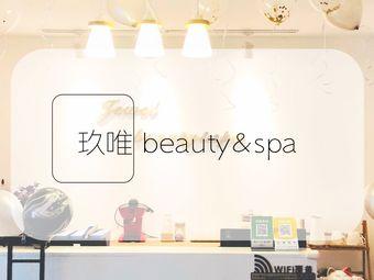 玖唯 beauty&spa