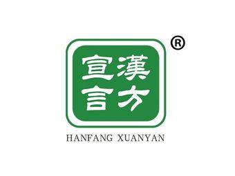 汉方养发(越城区店)