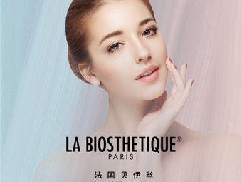 法國貝伊絲頭皮及肌膚專業護理(陸家嘴中心店)