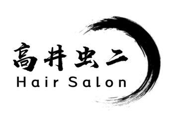高井虫二•Hair Salon(旗袍小镇店)