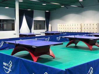 河南奥博乒乓球俱乐部