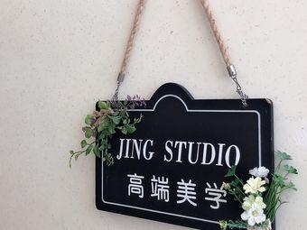 JING STUDIO 高端美学