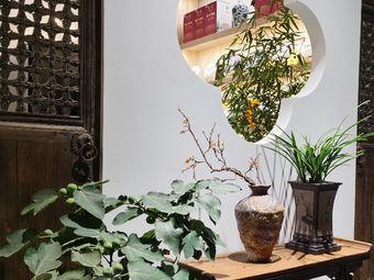苕溪茶空间八方茶园