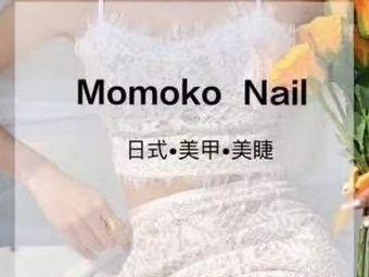 MOMOKO·日系美甲美睫