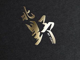 北野刺青·纹身ART STUDIO