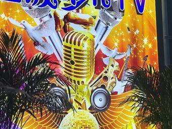 金菠萝量贩KTV