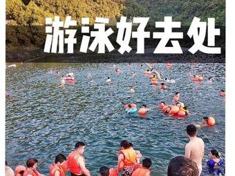 青岩刘生态庄园游泳吧