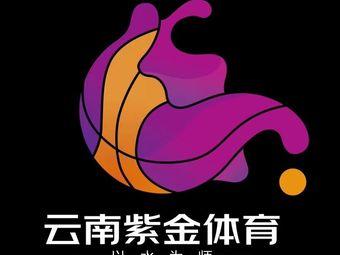 迪卡侬篮球俱乐部(花千坊馆)