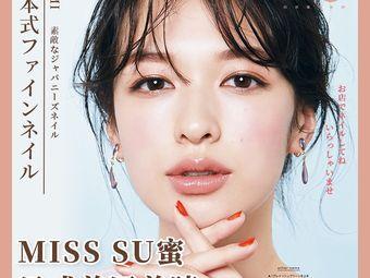 Miss Su蜜丨美肌研究所(北城天街万汇店)