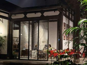 6茶共享茶室(三坊七巷店)