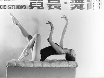 霓裳舞蹈(北美N1店)