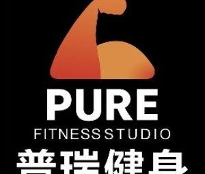 purefitness普瑞健身私教工作室(金榜店)