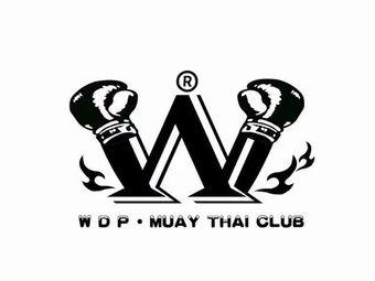 温州市WDP•泰拳俱乐部
