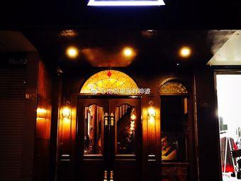 南街Loung Bar