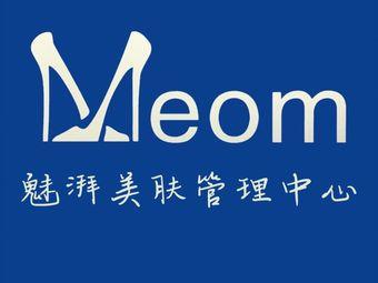 Meom魅湃皮肤管理·祛斑祛痘减肥(前埔店)