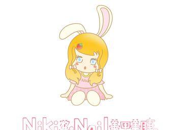 Niki·酱·Nail日式美甲美睫